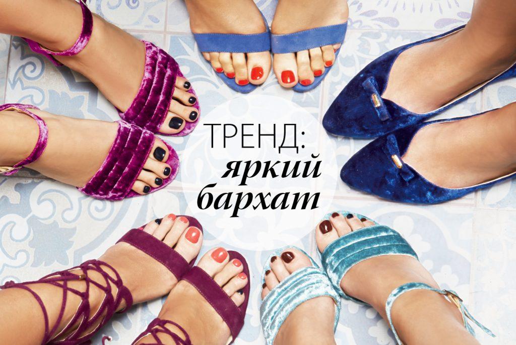 женская обувь фаберлик
